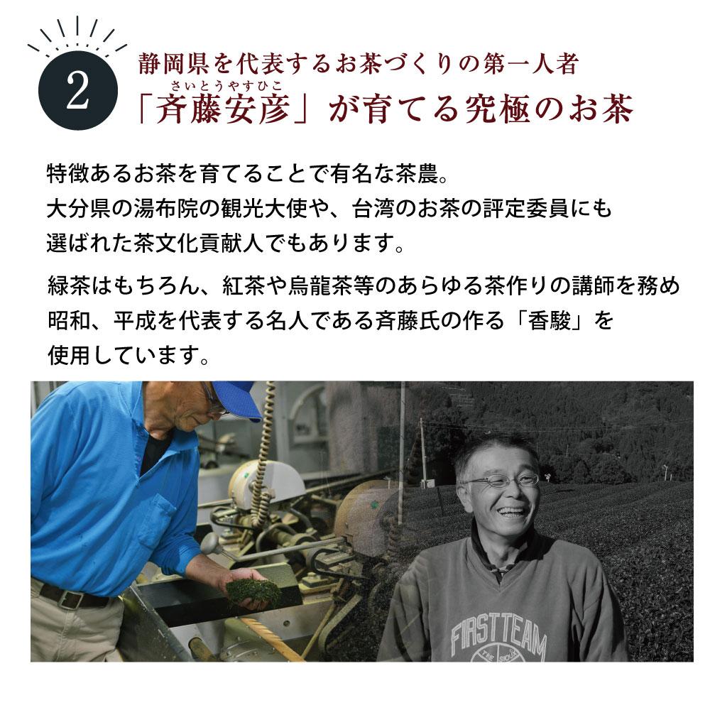 香駿の詳細�B