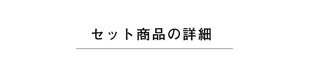 商品詳細タイトル