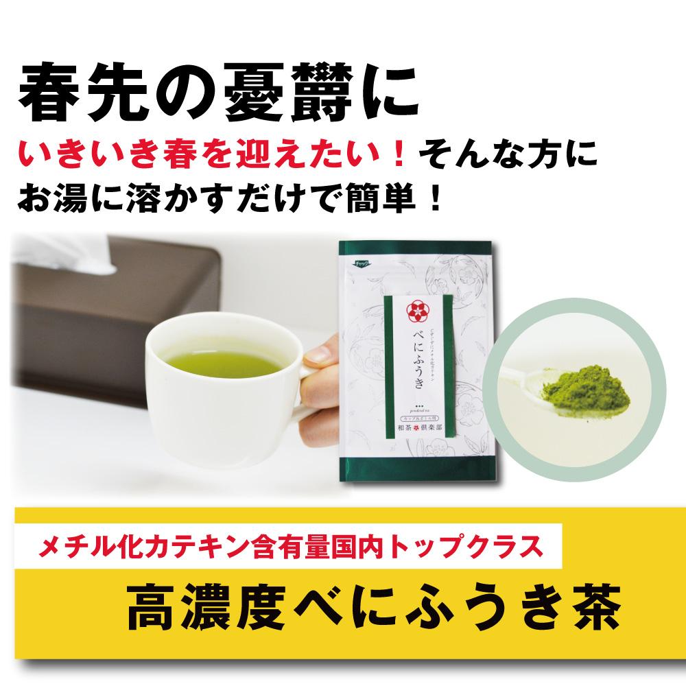 タイトル+商品紹介