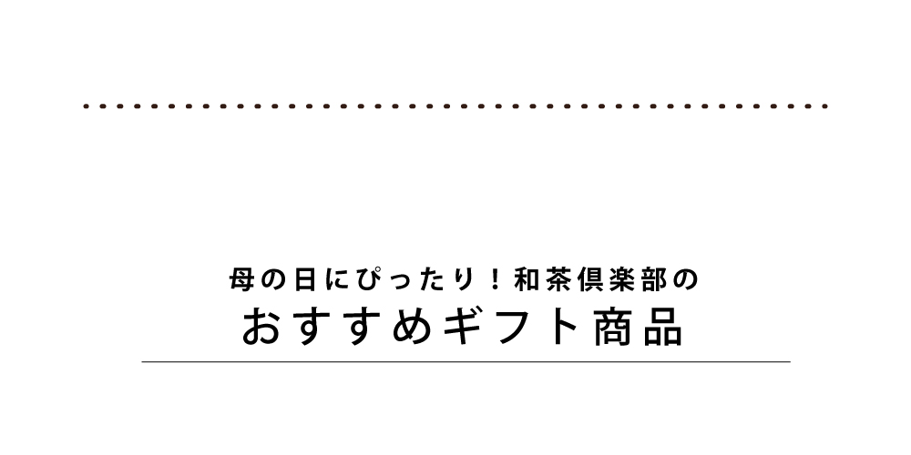 その他タイトル