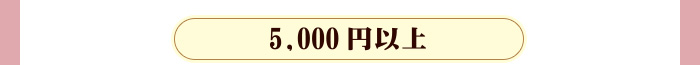 2000~